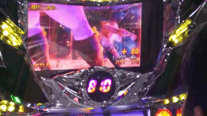 EX乱舞ターボ810上乗せ