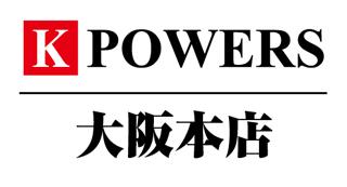 ケーパワーズ大阪本店